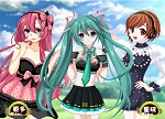 Vocaloid Team Dress Up